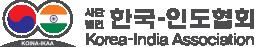 한국인도협회
